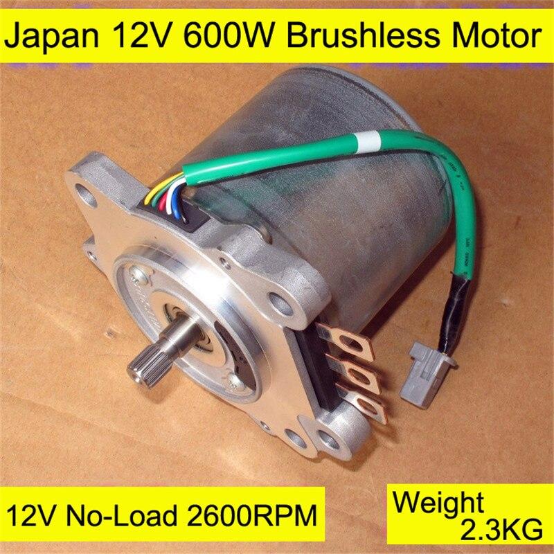 12 V 24 V 600 W motor sin escobillas de alta potencia para eje principal electrombile motor Tornos hélice cortadora de potencia del motor envío libre