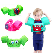 1-7Y Yaby Swimming Armband Vest Baby Cartoon Floating Inflatable Life Jacket Safety Foam Children Swimming Training Lifeguard 2015 new winmax summer swimming life vest children s inflatable swimming vest bathing suit swimming jacket