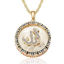 28 Inch 18k Muslim Islamic Gold Allah Pendant Necklace For Men Women Round Heart Drop Shapped Pendant Prophet Mohammed Jewelry