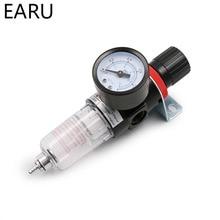 1 шт. AFR-2000 Пневматический фильтр для очистки воздуха регулятор давления компрессора редукционный клапан сепарация масла воды AFR2000 датчик