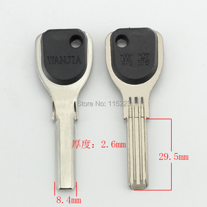 B267 House Home Door Key blank
