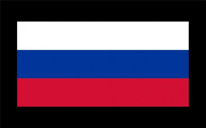 Russian Soviet Union United States United Kingdom Israel Belarus Ukraine Flag National Flag Banner 21*14cm No flagpole