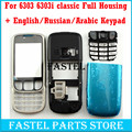 New Full Phone Housing Cover Case+English / Russian Keypad for Nokia 6303c 6303 classic 6303ci 6303i classic+Tools Free shipping