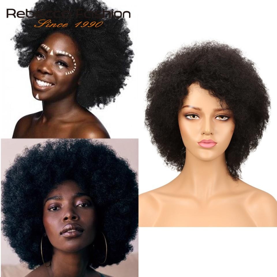 Rebecca Короткие афро кудрявый парик бразильский человеческих волос парики для черный Для женщин чёрный; коричневый красное вино 10 Цвета Беспл...