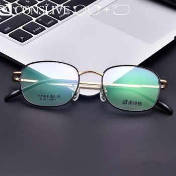 Titanium Prescription Glasses Men Small Progressive Eyeglasses Titanium Eyewear Multifocal Man Optical Glass Lenses T1808 - DISCOUNT ITEM  35% OFF All Category