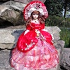 55CM Russian Ceramic Princess Boy Girl Gift With Musical Box Birthday Party Supplies Baby Shower Party