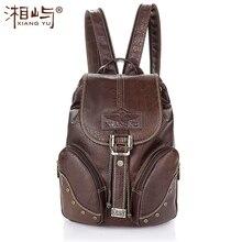 Новинка 2017 года Роскошные Для женщин небольшой кожаный рюкзак дамы Школа сумка 2 карман нескольких путешествий Рюкзаки для Колледж