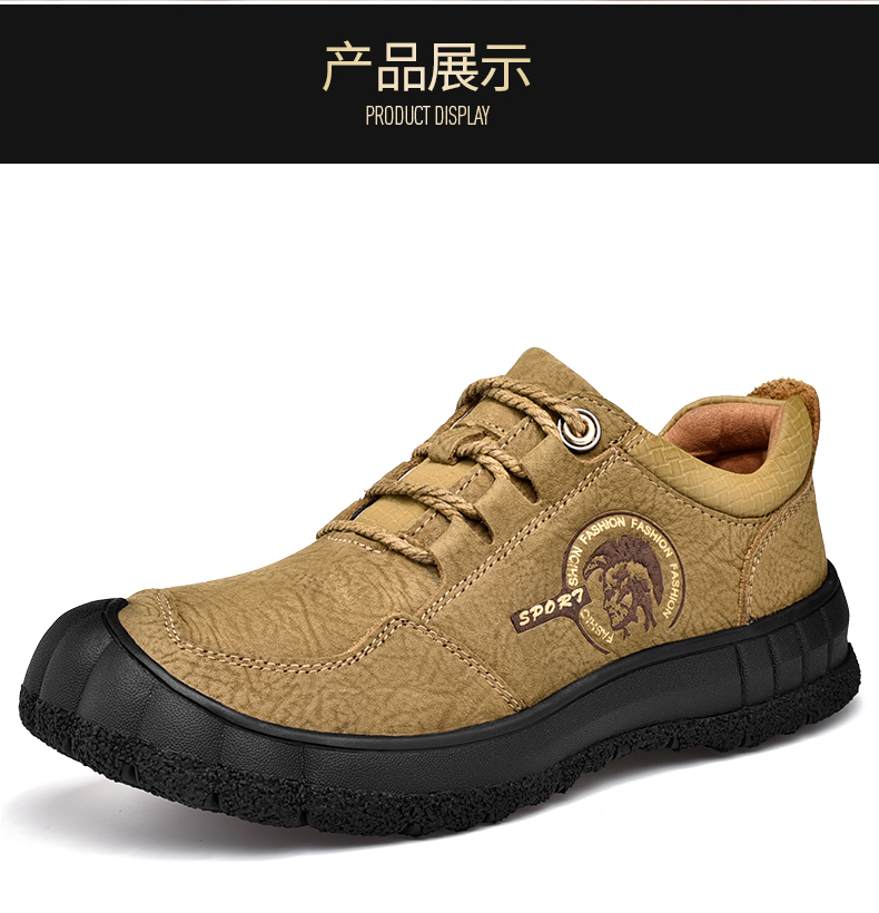 outdoor hiking shoes (27)