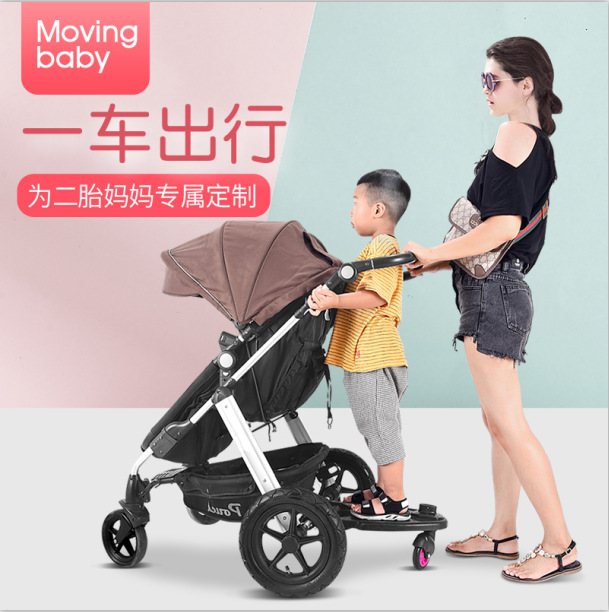 Second child artifact double child baby stroller child auxiliary pedal slippery baby travel trailer small tail car