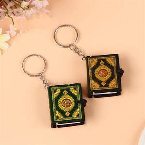 Islamic Keychain Keyring Jewelry Pendant Quran Allah Arabic Yellow Mini Women Cute Fashion