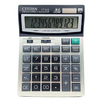 CT912 gran calculadora Solar de escritorio Pantalla de 12 dígitos con control de computadora