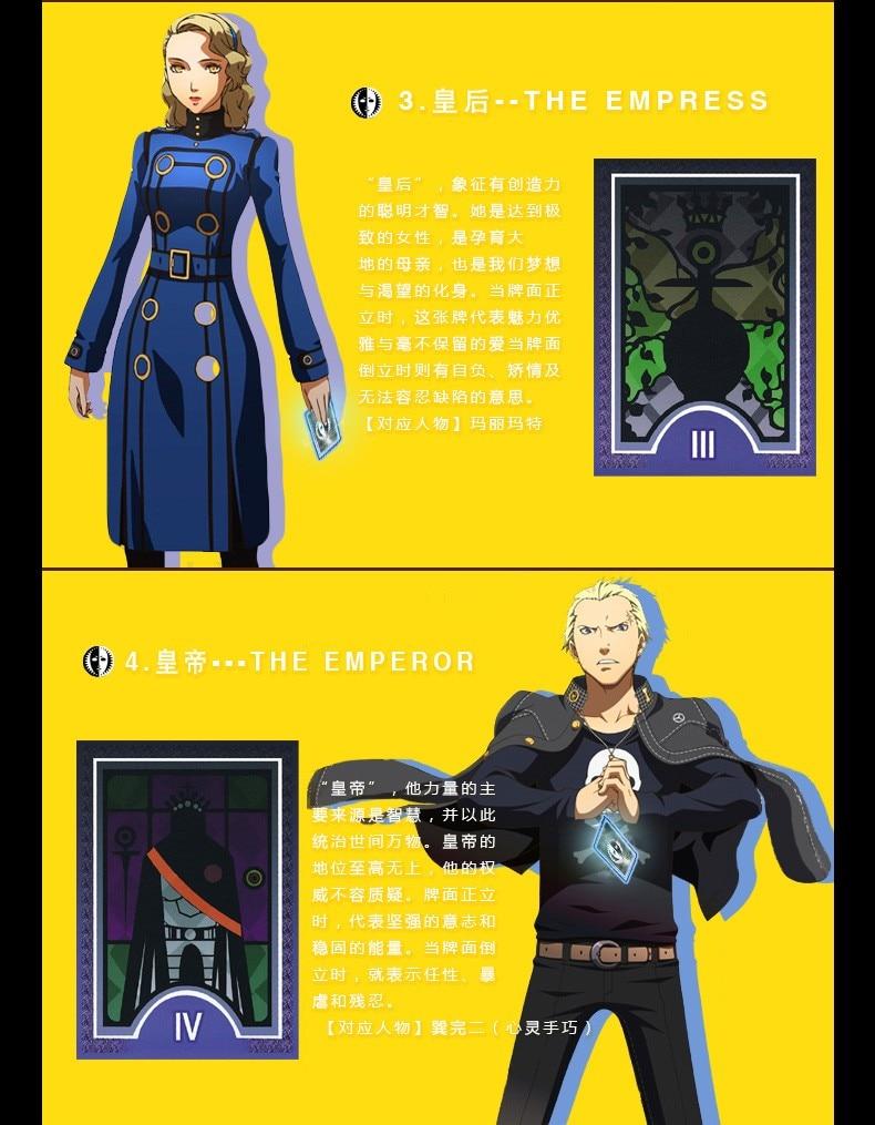 HTB1MR3ucib.BuNjt jDq6zOzpXaQ Jogos anime persona 5 cosplay adereços tarô cartão 23 cartões diferentes cos acessórios meninos meninas dia das crianças dia das bruxas brinquedos presente