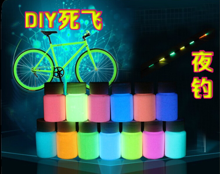 20g 5 Pieces/lot Luminous Acrylic Body Paint With Brushes Pigment Phosphor Paint Powder Luminescent Paint  Glow At Night Coating