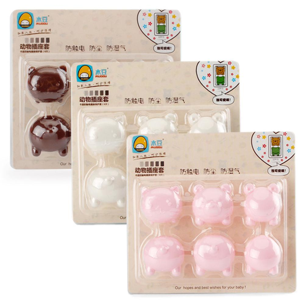 Kidlove 6pcs Socket Cap Baby Cute Animal Piggy Shape Plug Protector Security Cover Anti-electric Shock Protection Cover