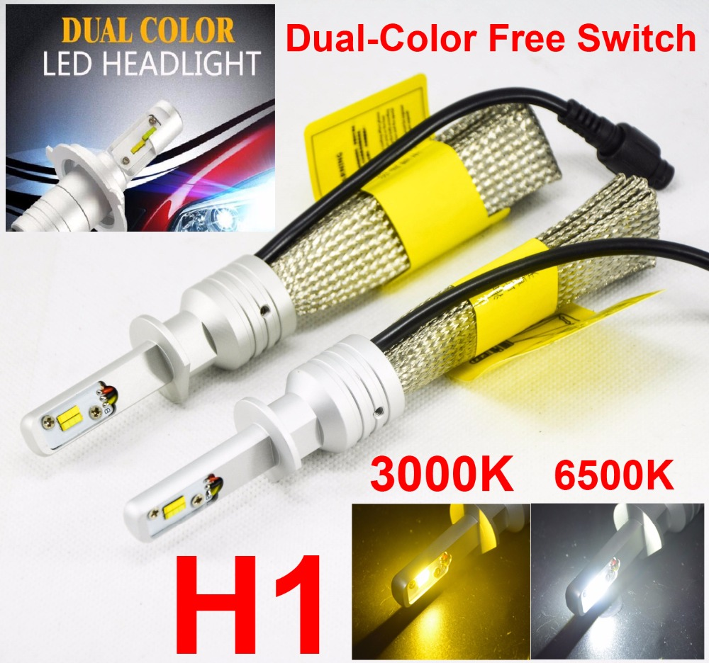 1 Set H1 60W 8000LM Dual-Color S5 LED Headlight LUMI ZES Chips Fanless Free Switch 3000K 6500K Golden Yellow White Changeable 1 set h7 60w 8000lm tri color led headlight csp chips golden yellow white 3000k 4300k 6000k driving fog rainy snowy lamp bulbs