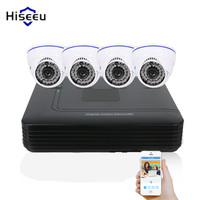 Hisseu CCTV Camera DVR System AHD 720P Kit Optional 2 3 4 Channel CCTV DVR HVR