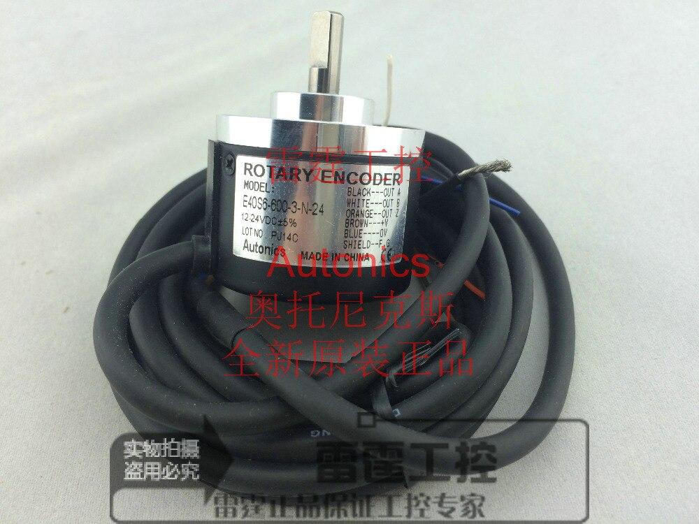 Nouvelle Re40S6-1024-3-T-24 de codage automatique de la province du SichuanNouvelle Re40S6-1024-3-T-24 de codage automatique de la province du Sichuan