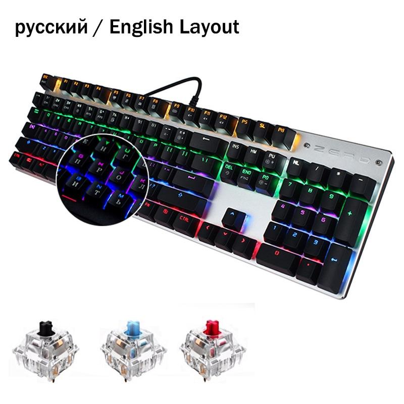 ME TOO Edition Mechanical Keyboard USB Wired Gaming Keyboard Blue/Black Switch RGB LED Backlight Mode For Desktop Laptop Gamer