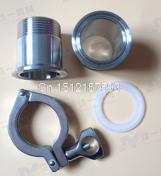 1 Pair 1 BSP SS 304 Sanitary male Pipe Fitting + TRI CLAMP 1.5 + 1.25 PTFE Gasket