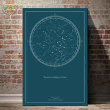The Night Sky Map Circle Art Pictures Wall Canvas Painting Nordic Posters And Prints Pop For Living Room