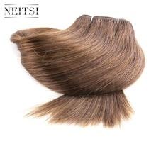 """Neitsi прямо бразильский Реми Пряди человеческих волос для наращивания 14 """"35 см 110 г/шт. 6 # каштановый дважды обращается волосы утка"""