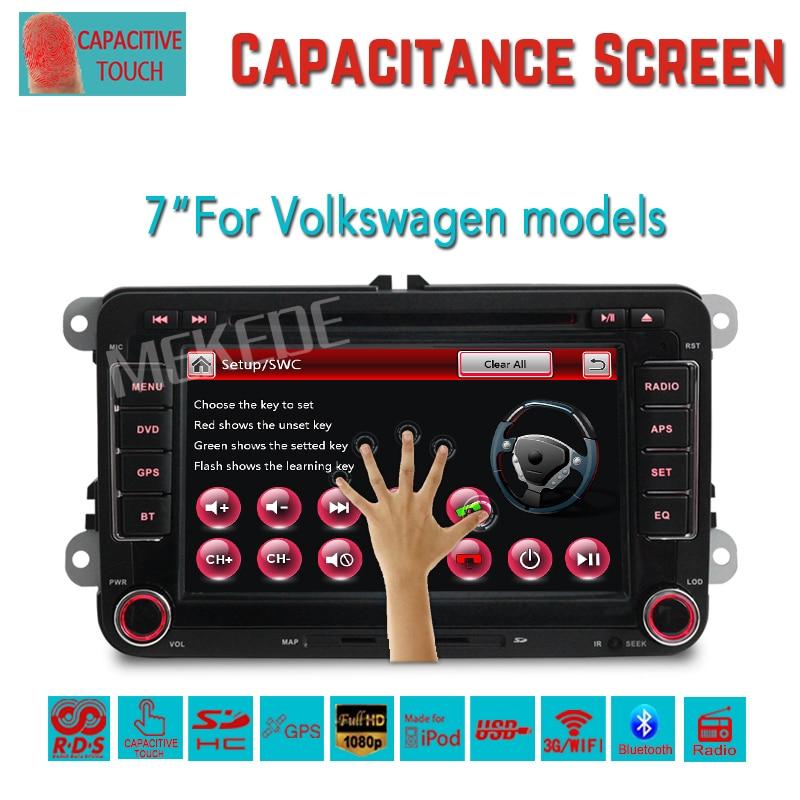 2Din font b car b font dvd gps navigation for VW Volkswagen Bora Jetta Golf 5