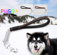 Brown Black Leather Short Dog Leash Dogs Training Lead Heavy Duty Strong Leash for Golden Retriever Samoyed Labrador 2.5*50cm