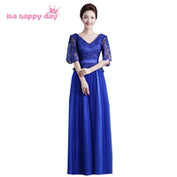 Đẹp royal blue dài formal bridesmaid ren tay áo phụ nữ đảng dresses xanh màu vải tuyn từ trung quốc với sleeves H3051