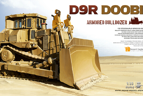 ФОТО Meng SS-002 D9R military assembly model war monster armored bulldozer