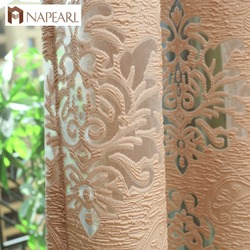 NAPEARL European luxury design gray coffee curtain kitchen 3d curtains multicolored nice curtain for living room curtain fabrics