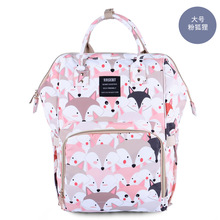 купить 2019 Diaper Bags Mummy Maternity Nappy Bag Large Capacity Nappy Bag Travel Backpack Nursing Bag for Baby Care Women Mom Unicorn дешево