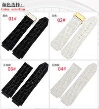 Laopijiang Genuino correa adaptador de explosión accesorios de moda correa de reloj de goma de silicona 26x19mm negro