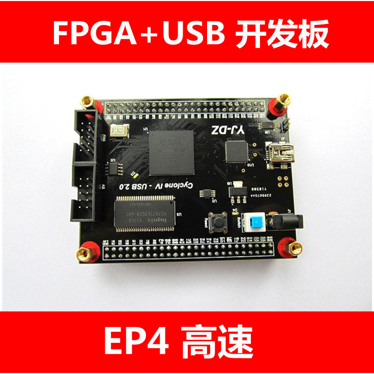 EP4CE10 Altera Cyclone Four Generation FPGA+USB Development Board Y7c68013 High Speed USB2.0