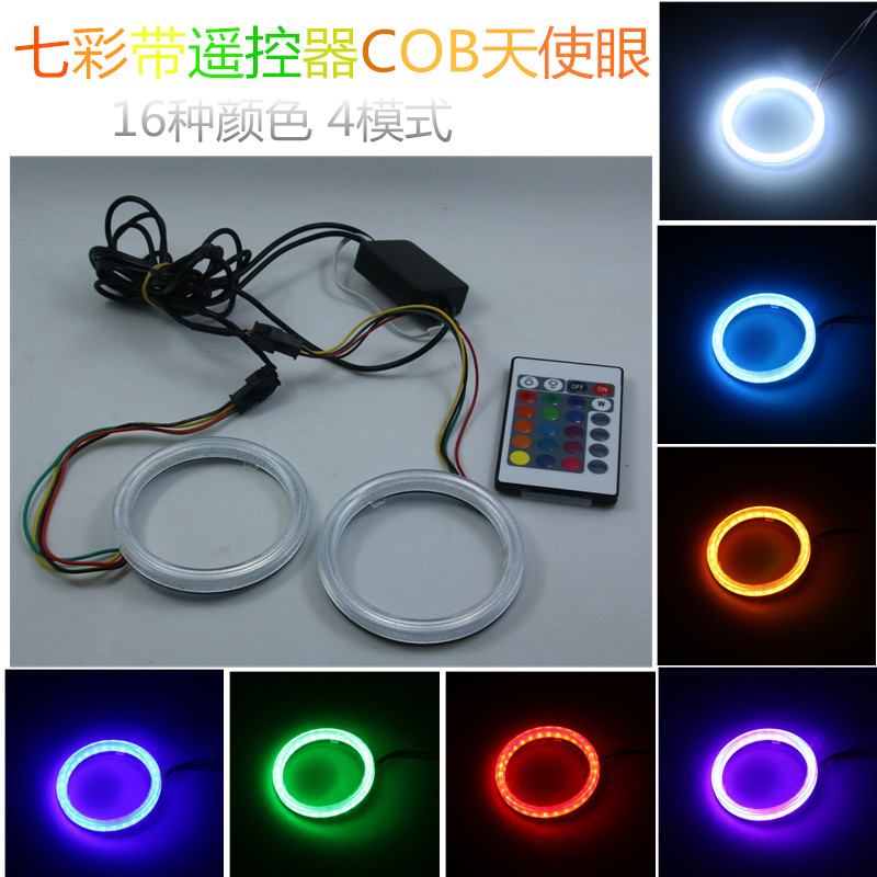 New Angel Eyes Halo rgb Rings Multi-Color LED Lights Car ring RGB Remote Control 60 70 80 90 100 110 120 mm 12v car styling стоимость