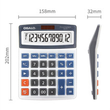 OSALO 4M Calculator Standard Function Calculator Desktop Electronic CalculatorS Solar and Battery Dual Power Supply for School key bench calculator 5500 calculator solar dual power metal surface office electronic calculators for financeira school