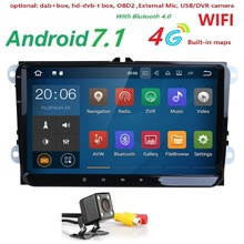 2 Din 9 inch Quad core Android 7.1 car dvd GPS for VW Polo Jetta Tiguan passat b6 cc fabia mirror link wifi Radio in dash 2G RAM