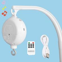 Sonajero blanco giratorio para bebé de 0 a 12 meses, caja de música para recién nacido, cama, campana, juguetes de peluche, soporte para bebé, juguetes para niño