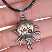 Tokyo Ghoul Necklace #5