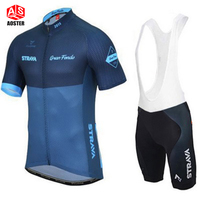 2016 Gran Fondo Team Strava Breathe Quick Dry Cycling Jersey Januar Summer Ropa Ciclismo Cycling Clothes
