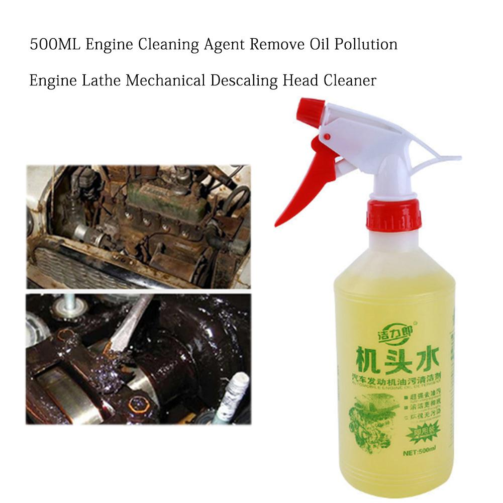 500ML Car Engine Cleaning Agent Remove Oil Pollution Engine Lathe Mechanical Descaling Head Cleaner