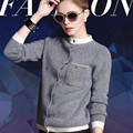 Spring And Autumn Women's Cardigan Short Style Sweater Female Striped Sweater Coat Thick Mandarin Collar