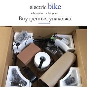 Image 4 - חשמלי אופני ערכת מנוע גלגל 36V 350W 26 אינץ 1.95/2.10 אופניים חשמליים המרת ערכת ebike דואר אופני הרי כביש מהירות אופניים