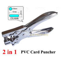 Free shipping Silver ID Card Photo Badge Metal Hand Slot Hole Puncher PVC Tag Office 3x13mm + 5mm