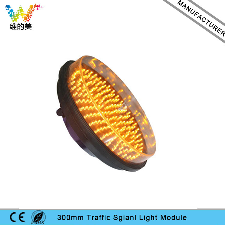 WDM DC 12V 300mm Yellow Full Ball LED Traffic Signal Module