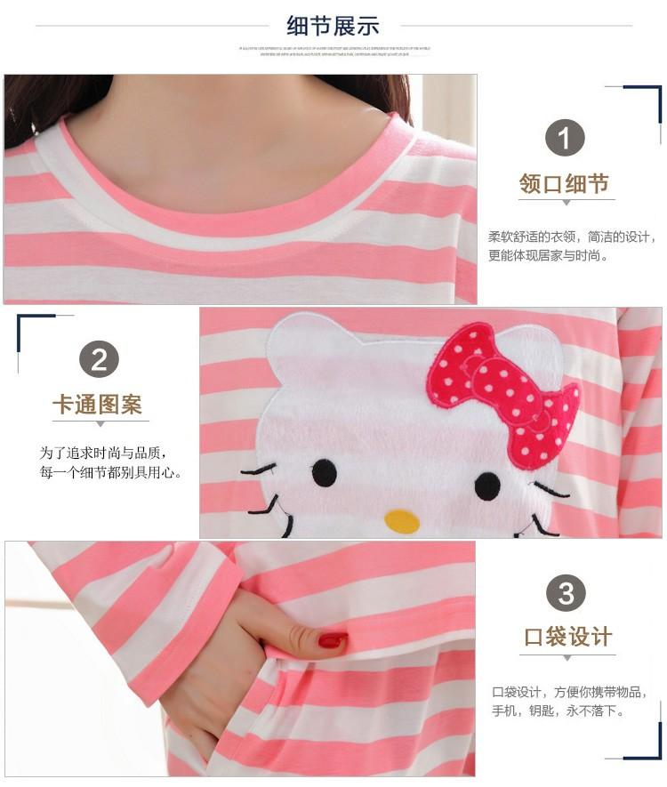 family christmas pajamas (5)
