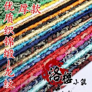Китайский костюм Хана детская одежда Кукла одежда в стиле кимоно COS Damask жаккардовая парча ткань серии дракон