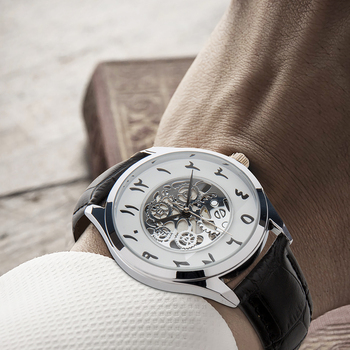 Arabic Watches Men, arabe montres hommes, Leather Arabian Watch - sale item Men's Watches