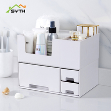 SYTH Desktop Cosmetic Organizer Makeup Storage Boxes BinsCosmetic Box Brush Sundries cosmetic organizer