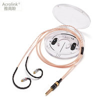 Acrolink MMCX 4.4 XLR DIY Earphone Pcocc Audio Cable Repair Replacement Headphone with 16 cores knitting