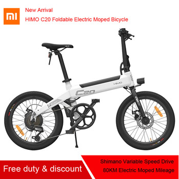 [Free Duty] New Original Xiaomi HIMO C20 Foldable Electric Moped Bicycle 250W Motor 25km/h Hidden Inflator Pump capacity 100kg